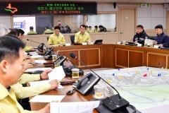 수원시, 겨울철 재난안전 대책 종합 점검