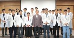 영남대병원, 제2회 당뇨발연구회 심포지엄