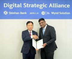 신한은행, 인도서 '디지털 팩토링 론' 출시