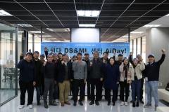 수원대, 데이터 과학 지식공유를 위한 AiDay! 개최