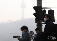 구름·미세먼지 가득한 주말…서울 아침기온 -2도