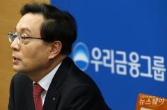 손태승 우리금융 회장, 국제신탁 인수 MOU…비은행 M&A 본격 시동