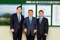 정하영 김포시장, 국가균형발전위에 '평화로' 조성 지원 건의