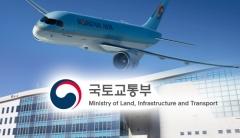 """독점 깨진 인천~몽골 노선···항공사들 """"해볼만 하다"""""""