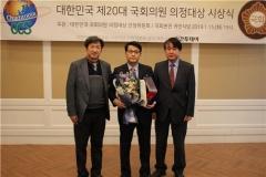 윤상현 의원, '대한민국 국회 의정대상' 수상