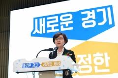 '경기도 첫 여성부지사' 이화순 행정2부지사, 15일 취임
