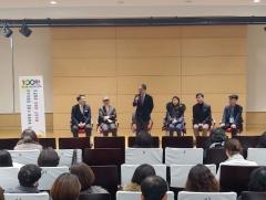 경기도교육연수원, '누적 연수 이수 인원' 백만 명 돌파