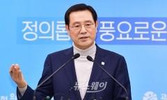 """이용섭 광주광역시장 """"자유한국당 5·18진상조사위원 재추천해야"""" 강력 촉구"""