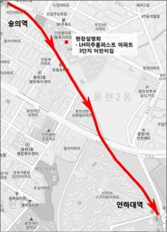 인천 미추홀구, '수인선 도시숲길 조성' 현장설명회 개최