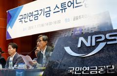 국민연금, 한진칼 경영참여 선언…3월 주총서 KCGI와 손잡고 표 대결 펼치나?