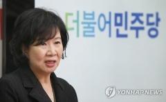 """손혜원 더불어민주당 의원 """"모든 것을 깨끗하게 밝히고 제자리 돌아오겠다"""""""