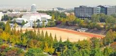 수원대, 동계 경기무형문화재 전수 프로그램 개설