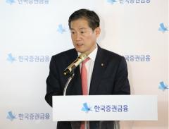 """정완규 한국증권금융 사장 """"자본시장 지원 기능 강화하겠다"""""""