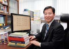 전북대 한상언 교수, 수학·컴퓨터과학 30년 미제 해결