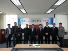 전주시, 친환경 수소산업 거점도시 만들기 '스타트'