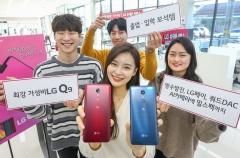 LG Q9 체험단 '최강 가성비' 입소문에 100 대 1 경쟁률