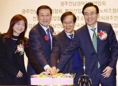 이용섭 광주광역시장, 광주전남경제단체연합회 신년인사회 참석