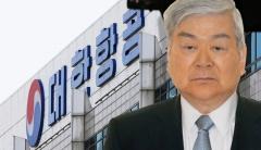 주총 앞둔 조양호 회장, 주주·직원 '달래기' 안간힘