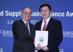 KEB하나은행, 韓 최우수 무역금융 은행상 통산 18번째 수상