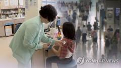 안산서 40대 남성 홍역 추가 확진…환자 20명으로 늘어