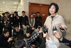 """검찰, '투기 의혹' 손혜원 기소…한국당 """"사퇴해 책임져야""""(종합)"""