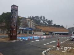 강진군수 옛관사, 관광종합안내소 주차장으로 변신