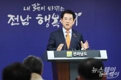 김영록 지사, '남해안 신성장 관광벨트' 당 차원 협력 요청