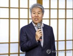 """김수현 청와대 정책실장 """"서민에게 집값 여전히 너무 높아···안정책 지속 추진"""""""