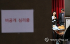 애플 vs 공정위…광고비·무상수리비 남용 '갑질' 공방