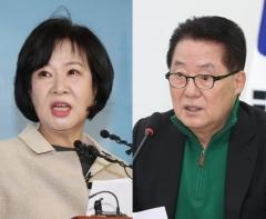 """손혜원-박지원 설전 점입가경…""""배신의 아이콘""""  """"투기의 아이콘"""""""