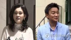 대법, 이부진 부부 이혼 확정…5년 3개월만에 소송 마무리