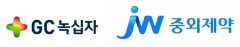 JW중외, 혈우병 치료 도전장…녹십자 독점 깨지나
