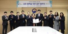 인천시교육청, 학교 평화통일교육 활성화 나선다