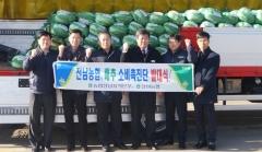 전남농협, '겨울배추 소비촉진단 발대식' 개최