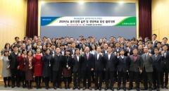 NH농협은행, HR·업무지원·신탁부문 '윤리경영 실천 결의대회' 개최