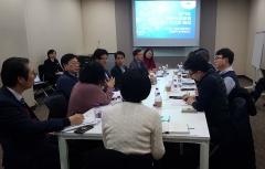 경기도, '혁신창업생태계 조성' 위한 전문가 포럼 운영