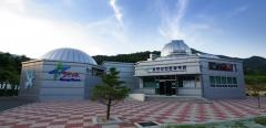 영천 보현산천문과학관, 3월부터 오전 운영