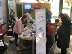 성남도시개발공사 수정도서관,  '문화가 있는 날' 행사 운영