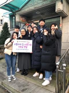 인천 미추홀구 청소년모의창업동아리 '나슬', 스텔라의 집에 기부금 전달