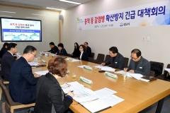 성남시, 홍역 의심환자 5명 발생…비상대응 총력