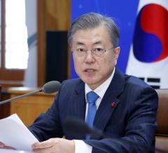 문재인 대통령, 7일 벤처기업인 초청 간담회 개최