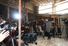 """'정공법' 택한 손혜원의 기자회견…""""기부한다 투기 아니다""""(종합)"""