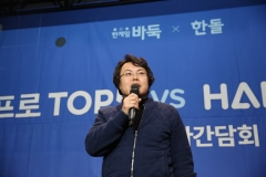 NHN엔터, 바둑 AI '한돌' 프로기사에 완승…게임·서비스 접목 확대
