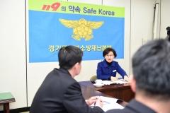 경기도 이화순 행정2부지사, 북부소방재난본부 찾아 '도민안전' 강조