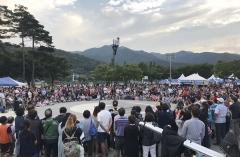 수성못페스티벌, 대구시 축제 중 1위 선정