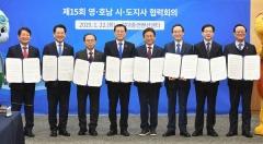 경북도, SK 하이닉스 유치 광폭 행보