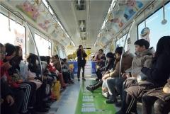 대구도시철도, 서구 지역아동센터 초청 체험행사