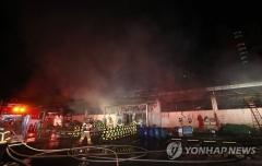 울산 농수산물시장에 큰 불···건물 전소·인명피해 無