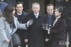 '사법농단' 양승태, 179일만에 석방…재판부 직권보석 결정