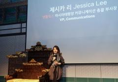 """넷플릭스, 시장 공략 가속화··· """"한국 투자 확대하겠다"""""""